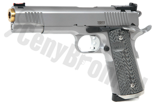 BUL 1911 Classic Trophy IPSC Silver-Gold