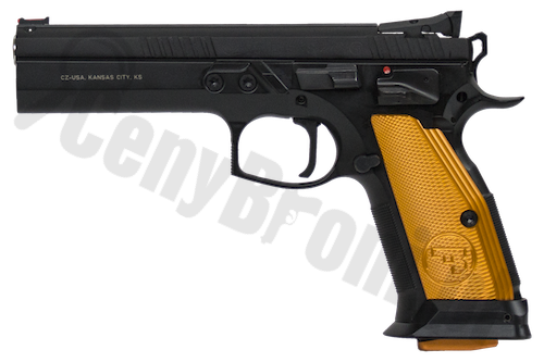 CZ 75 Tactical Sport Orange