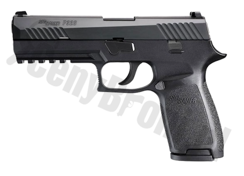 Sig Sauer P320 Full Size